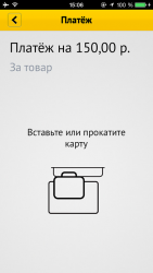 2can для Яндекс.Кассы 1.4