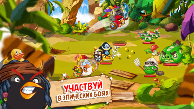 Angry Birds Epic RPG 2.8.27207.4687