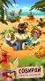 Скачать Angry Birds Epic