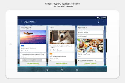Trello - Organize Anything 5.2.0.11444-production