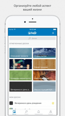 Trello - Organize Anything 4.5.3