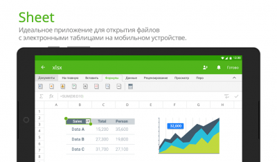 Polaris Office + PDF Editor 7.3.37