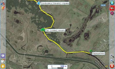 MapTour - GPS навигация для Туристов 3.01.00