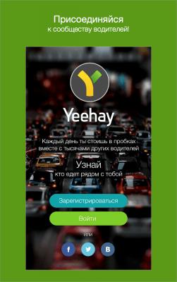 Yeehay (β) 1.6.17.1634
