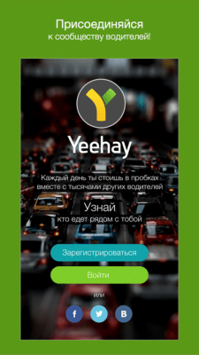 Yeehay! 3.2.2