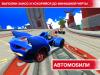 Скачать Sonic Racing Transformed