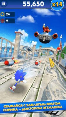 Sonic Dash 3.8.6