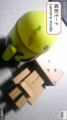 Stop Motion Maker - KomaDori L 1.3.7b