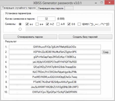 XBISS Generator passwords 3.0.1
