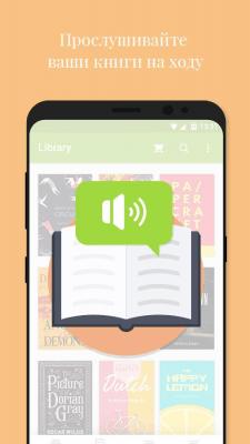 UB Media365 Reader 4.1.1038