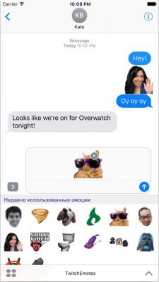 Twitch 7.0