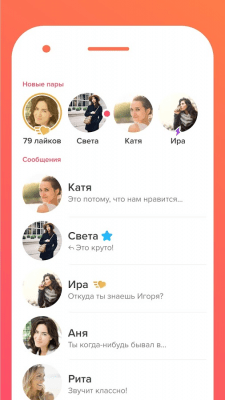 Tinder 9.6.1