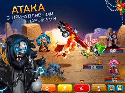Monster Legends Mobile 6.1.1
