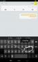 Скачать Hebrew Dict For KK Keyboard
