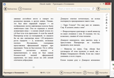 Icecream Ebook Reader 5.19