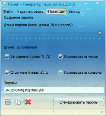 ReGen - Password Generator 2.3.2.0