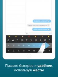 Fleksy Keyboard - Happy Typing 9.17