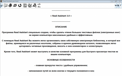 Read Assistant 3.0.10.791