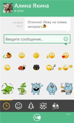 ДругВокруг 3.2.0.0