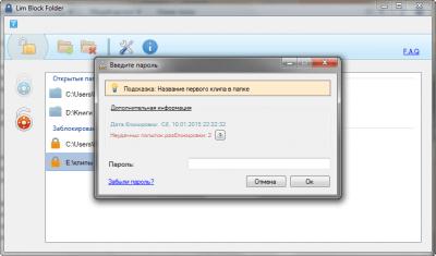 Lim Block Folder 1.4.6