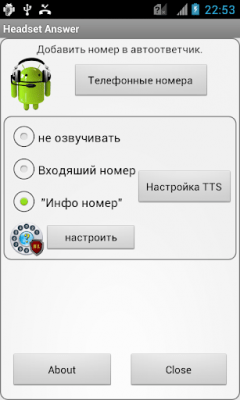Headset Answer 1.9