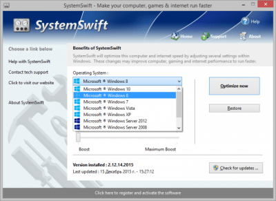 SystemSwift 2.6.4.2018