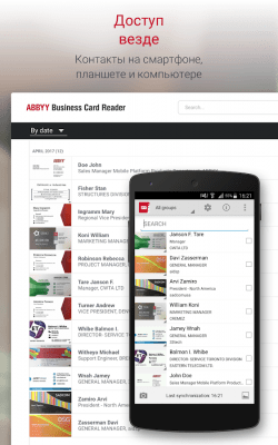 Business Card Reader Free 4.10.0.9