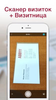 Business Card Reader 9.1.1
