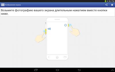 Мой Android 9.0.3