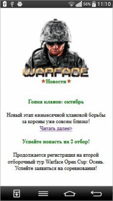 Warface Info 1.0