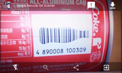 Штрих QR-DataMatrix сканер 51
