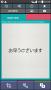 Скачать Текст Сканер японский (OCR)