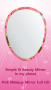 Скачать Pink Makeup Mirror Full HD