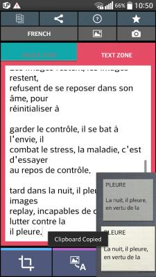 Текст Сканер Французский (OCR) 12