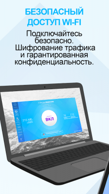 F-Secure Freedome VPN 2.5.3.7615