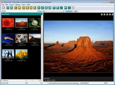 PixFiler 5.4.17
