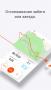 Скачать Strava Бег и велоспорт – GPS-трекер