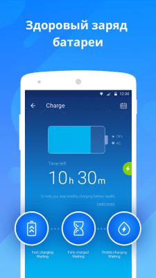DU Battery Saver 4.8.9