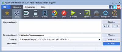 AVS Video Converter 10.1.1.621