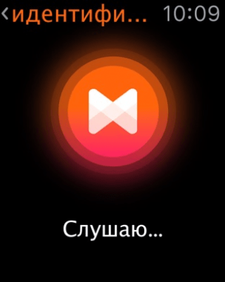MusiXmatch Музыка и слова 7.2.4