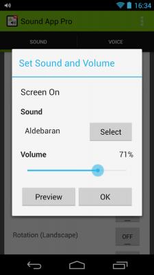 Звук приложения 1.0.109