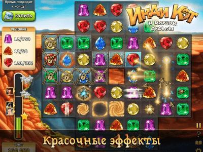 Инди Кот для ВКонтакте 1.61