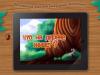 Скачать Кто на дереве живёт? Детская интерактивная мини-энциклопедия.