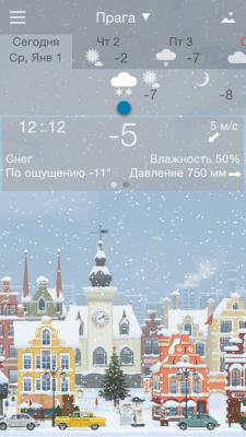 Точная Погода YoWindow 2.4