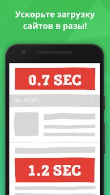 Adguard Content Blocker 2.2.5