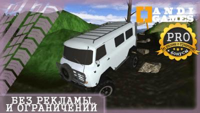 UAZ 4x4 Offroad Simulator 2.0.5