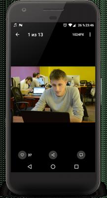 Phoenix Lite для ВКонтакте 4_0_7