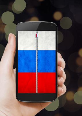 Russia Flag Zipper Lock 36.1