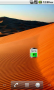 Скачать Green Battery