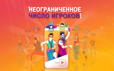 Just Dance Now 2.4.0